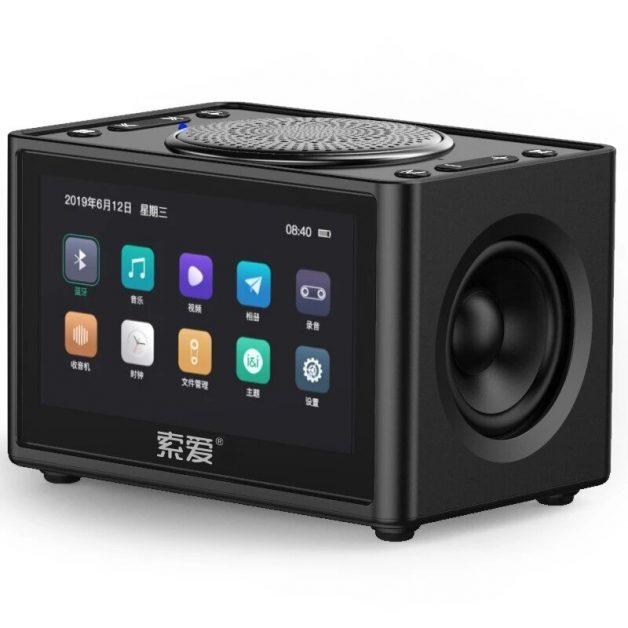 Soaiy K6 Wireless bluetooth Speaker
