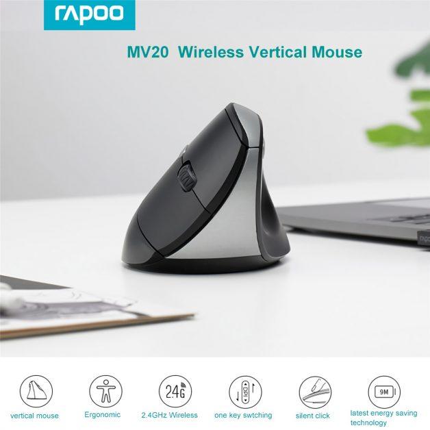 RAPOO MV20 Ergonomic Wireless Mouse